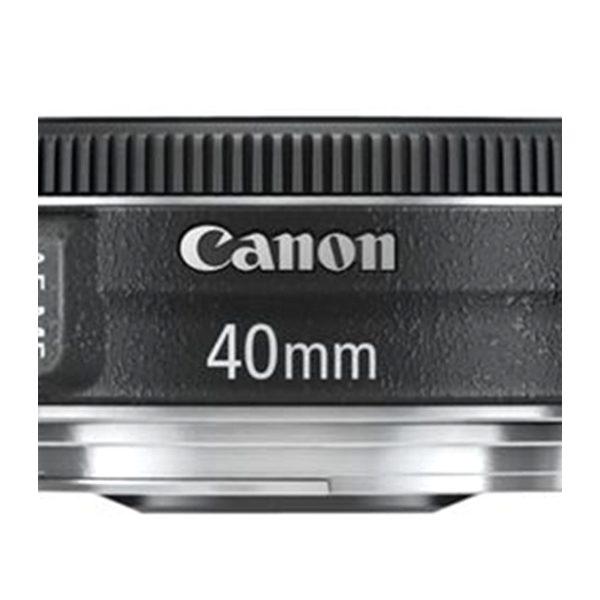 Canon EF 40mm f2.8 STM (3)