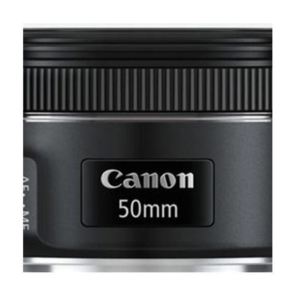 Canon EF 50mm f1.8 STM (2)