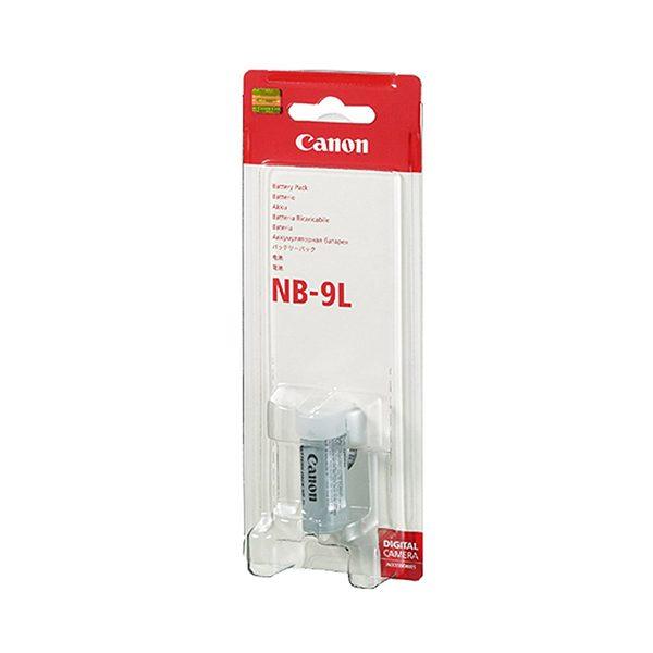 Canon NB-9L (3)