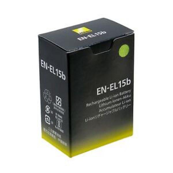 EN-EL 15b