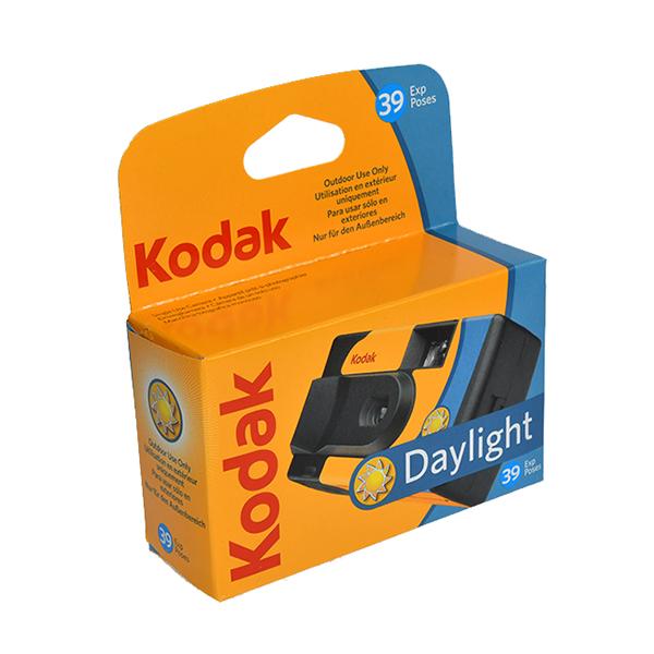 Kodak Daylight 39 (2)